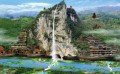 北京亮典旅游,重庆智慧旅游规划设计,云南旅游景区亮点策划