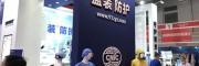 2020上海国际防疫物资展,2020上海口罩防护用品展