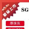 七彩贝壳多功能砂浆喷涂机SG-9新品上市流量更大速度更快