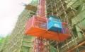 供应施工升降机,1T,2T,施工电梯载人载货电梯