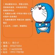 北京汇聚在线科技有限公司