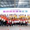 2020深圳体育用品展,深圳时尚运动展,健身体育器材展