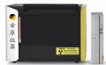 长沙安原仪器Rohs2,0检测仪X荧光光谱仪信誉保证