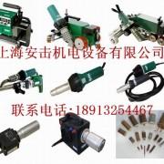 上海安击机电设备有限公司