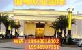 缅甸欧亚国际客,服联系电话,199,4890,7351