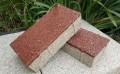 环保彩砖和透水砖差异概要