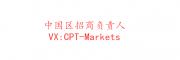 cptmarkets