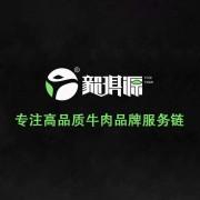 郑州毅琪源贸易有限公司
