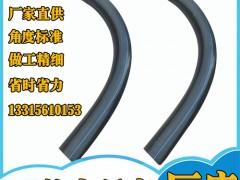 PVC电力管大弯头,90度风机基础弯头承插接口