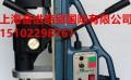 供应MTD140超大型钻孔机,空心钻孔12-140mm