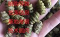石斛产品专业全程陪购,铁皮枫斗货源信息提供