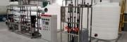 太仓水处理设备,超纯水设备,edi医级水