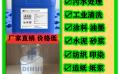 污水处理消泡剂,佛山污水处理消泡剂