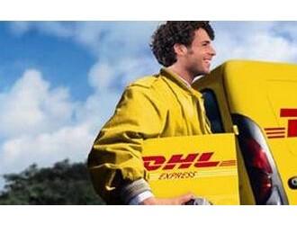 东莞桥头DHL快递,UPS快递,TNT快递,桥头联邦国际快递