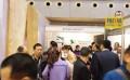2021亚太晶体晶振博览会,上海