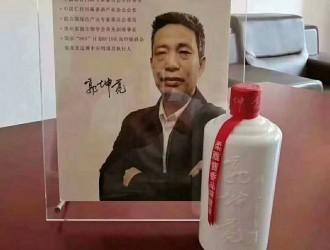 郭坤亮柔雅酱香酒,茅台集团郭坤亮博士倾心手造酒