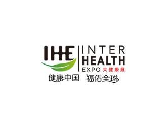 2021第30届大健康产业展览会
