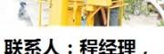天津市路灯高杆灯广场灯中华灯智慧灯杆工程制造安装维修有限公司