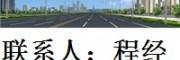 天津市路灯高杆灯广场灯中华灯智慧灯杆