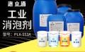 污水处理消泡剂,工业污水消泡剂