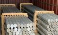 河南供应7075合金铝棒,超硬合金铝棒