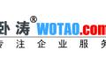 南京六合区高新技术企业申报条件和认定奖励政策解说
