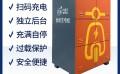 贝塞尔电动车智能充电柜定制