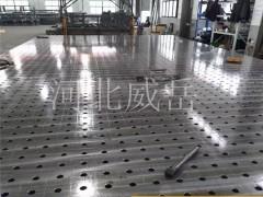 铸铁焊接平台,三维柔性平台,定制铸铁平台平板