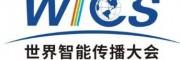 2021首届世界5G全媒体产业博览会在郑州举行