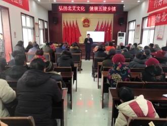 汤阴北艾,弘扬北艾文化,健康五陵乡镇