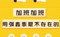 强鑫泰提供人力资源管理系统验厂考勤软件用中控考勤机