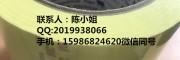 供应3M93435,3M93435,3M93435
