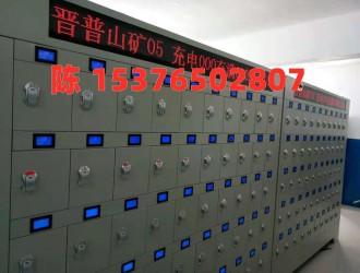 矿灯智能充电柜,煤矿用矿灯充电柜