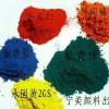 福建永固橘黄2GS、联苯胺黄P.Y12色浆、质量、稳定。有效