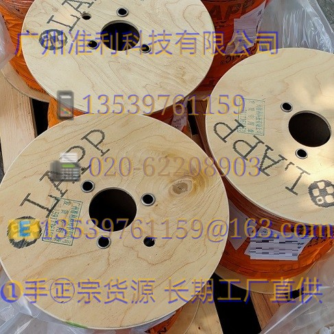 0029618 OLFLEX ROBOT F1 18G1,0