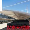 石首市膜结构车棚建造,石首市充电桩膜结构车棚