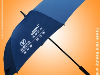 广东雨伞厂,广州市荃雨美雨伞有限公司