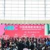 第57届中国高等教育博览会(2021 秋.南昌)