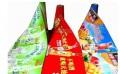 广告喷画,展览展示,广告围膜,超市挂条,展示柜,货架堆头