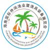 2021海南国际休闲渔业暨渔具装备展览会