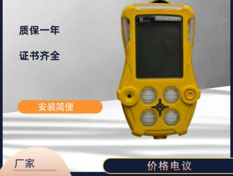 3,RBBJ-T便携式液氨泄漏报警器