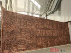錾铜手工铜浮雕壁画紫铜酒店招牌定制