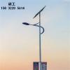 承德县农村太阳能路灯,美丽乡村30瓦led路灯