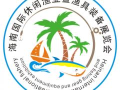 海南自由贸易港建设开局,10月海南国际休闲渔业展再添新动力