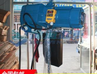 2吨KUKDONG进口环链电动葫芦链条长度可定制质保1年