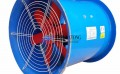FT35-11型低压防腐防爆低噪声玻璃钢轴流风机厂家直销