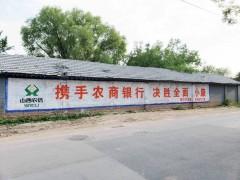 郑州手绘墙广告喷字墙体广告传播创新打开公众视野