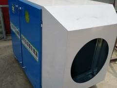 废气净化设备活性炭环保箱,吸附