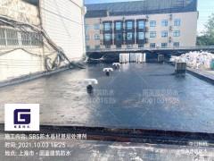 屋面防水补漏翻新,渗漏水疑难杂症维修公司上海固蓝建筑堵漏