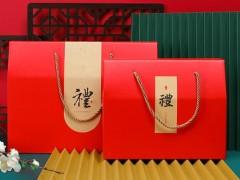 武汉化妆品日用产品包装盒新年礼包年货包装盒礼品盒加工定制